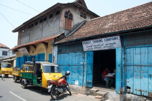 Old Kochin Spice stores